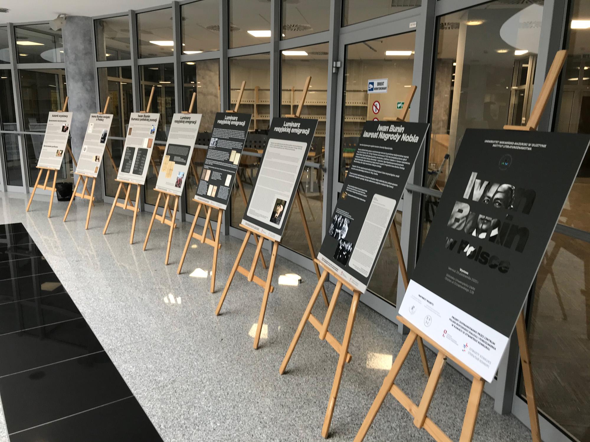 Bunin wystawa