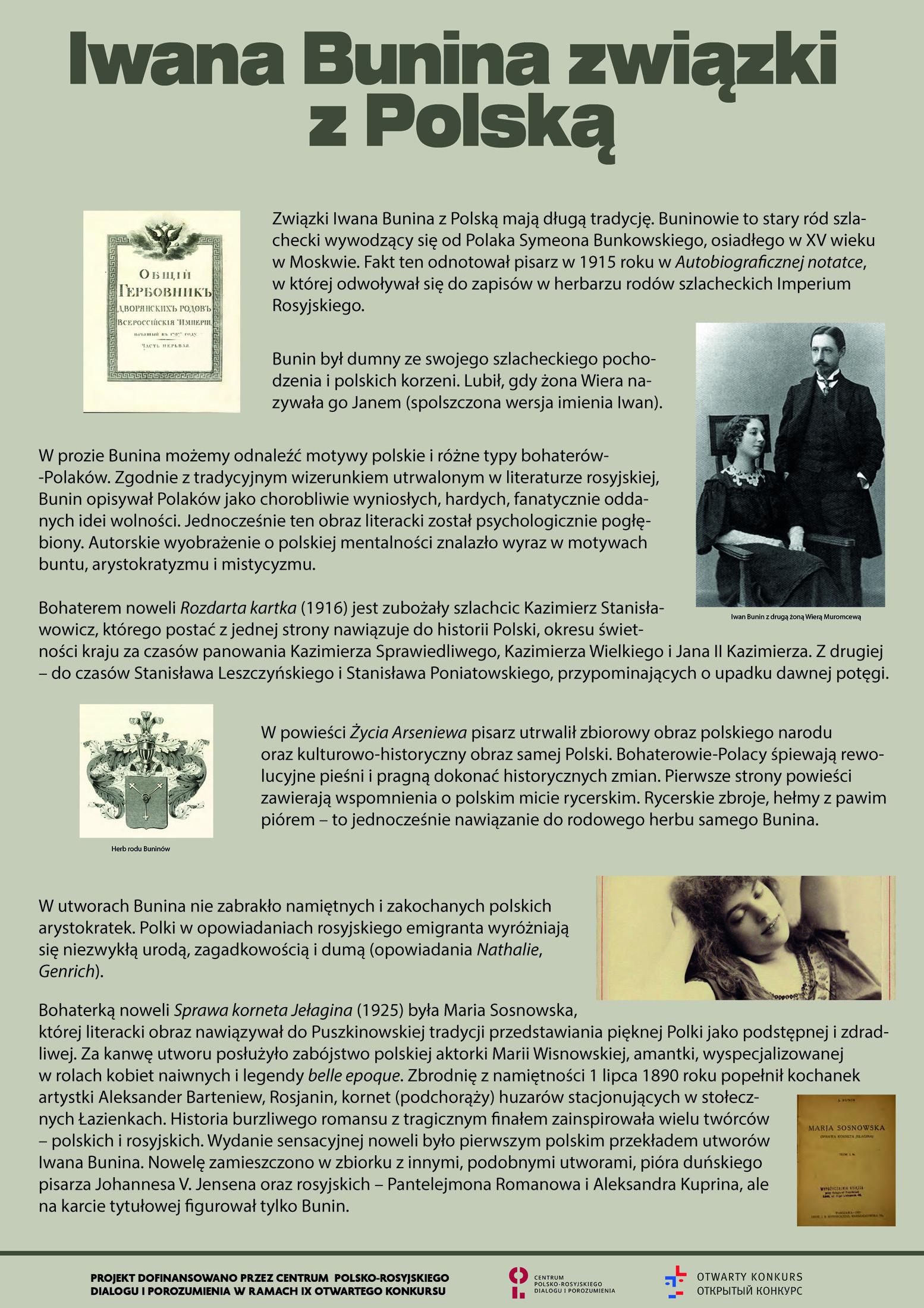 Ivan Bunin strona 6