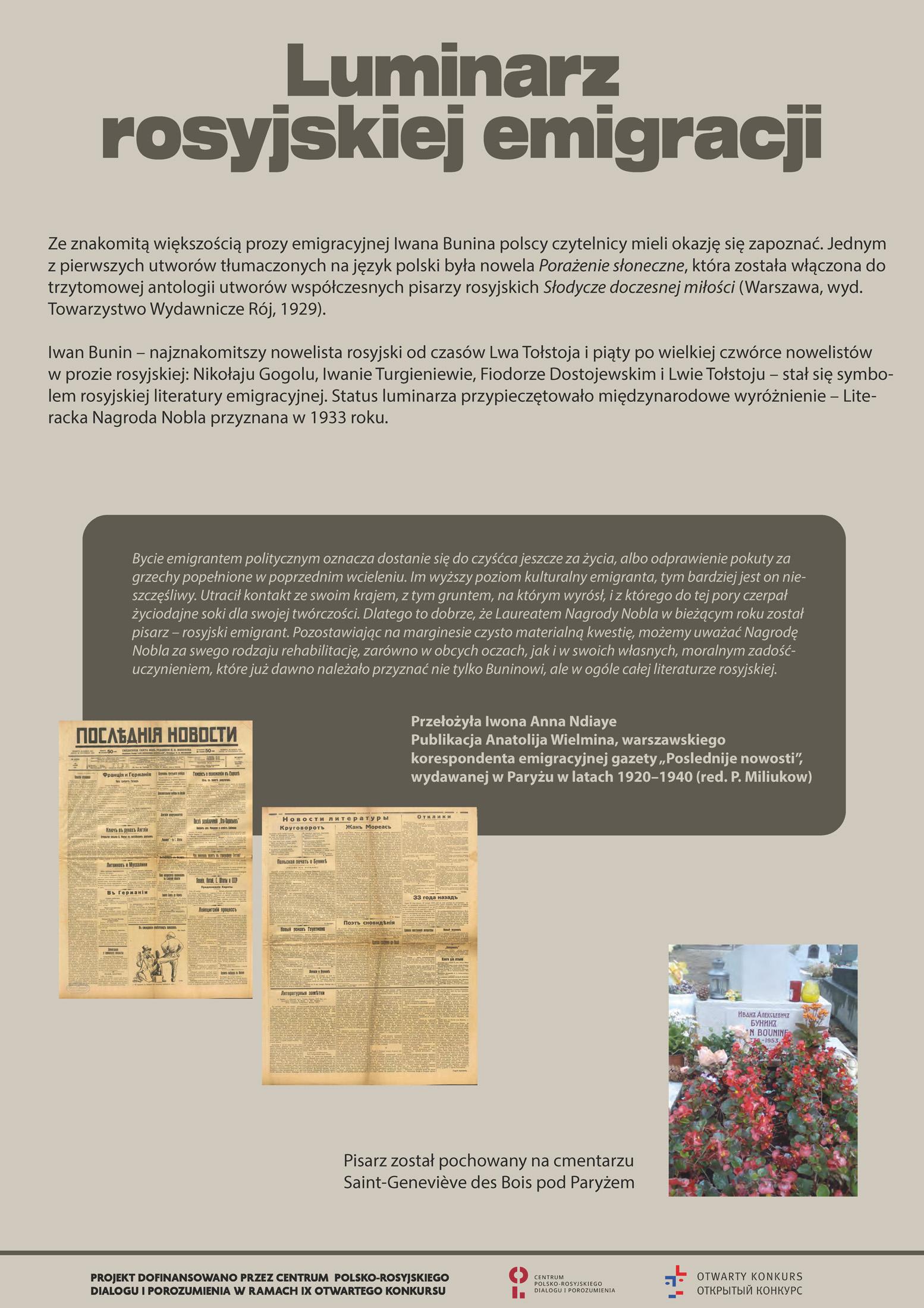 Ivan Bunin strona 10