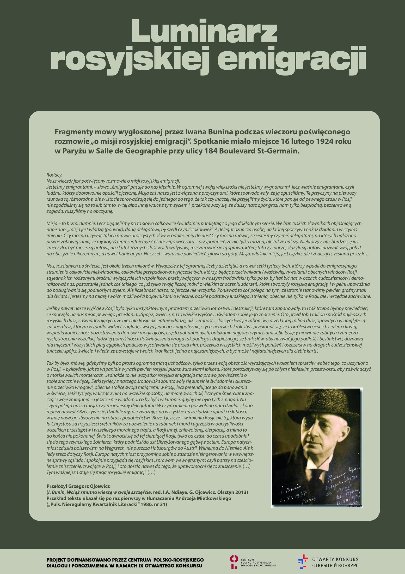 Ivan Bunin strona 11