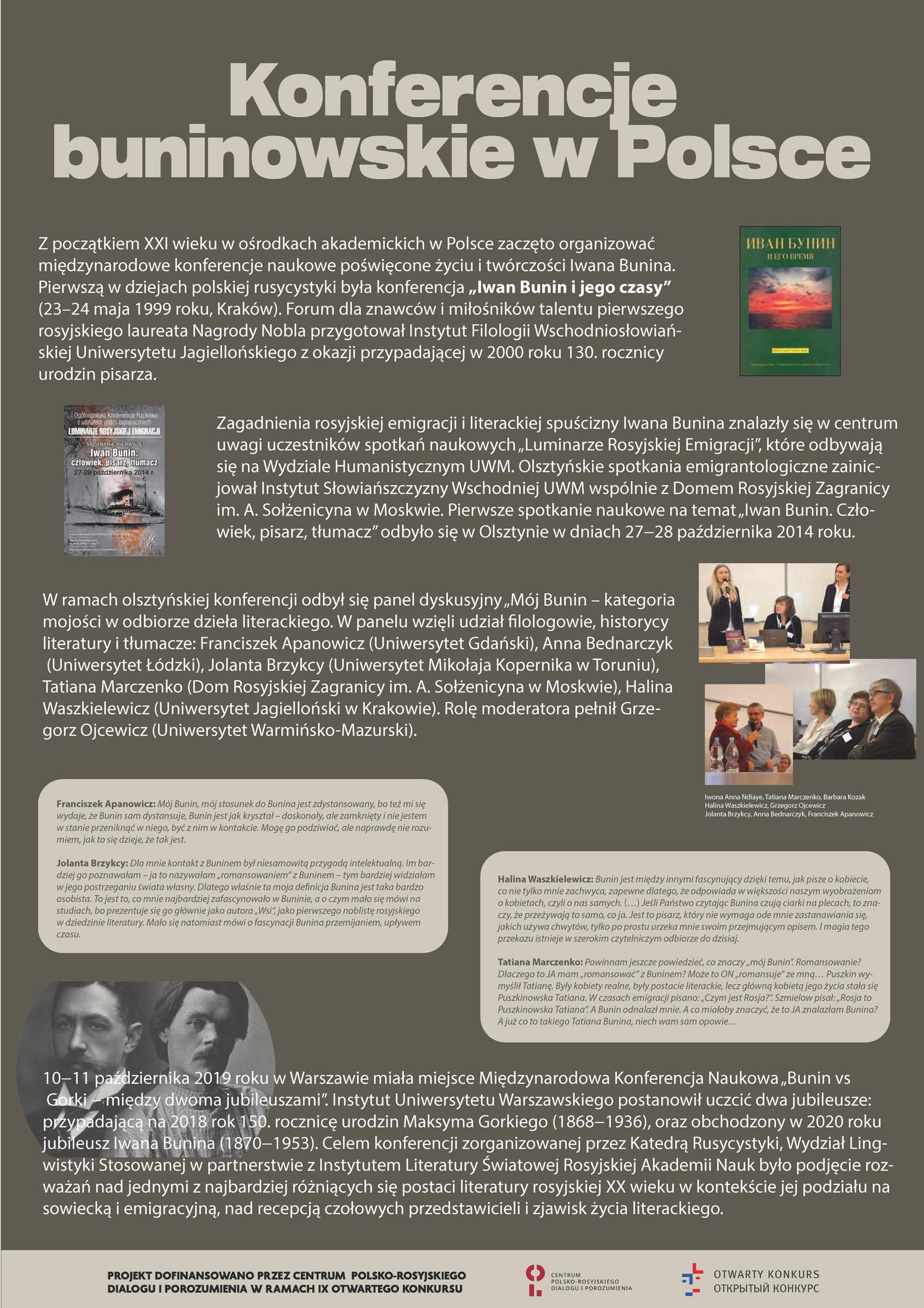 Ivan Bunin strona 13