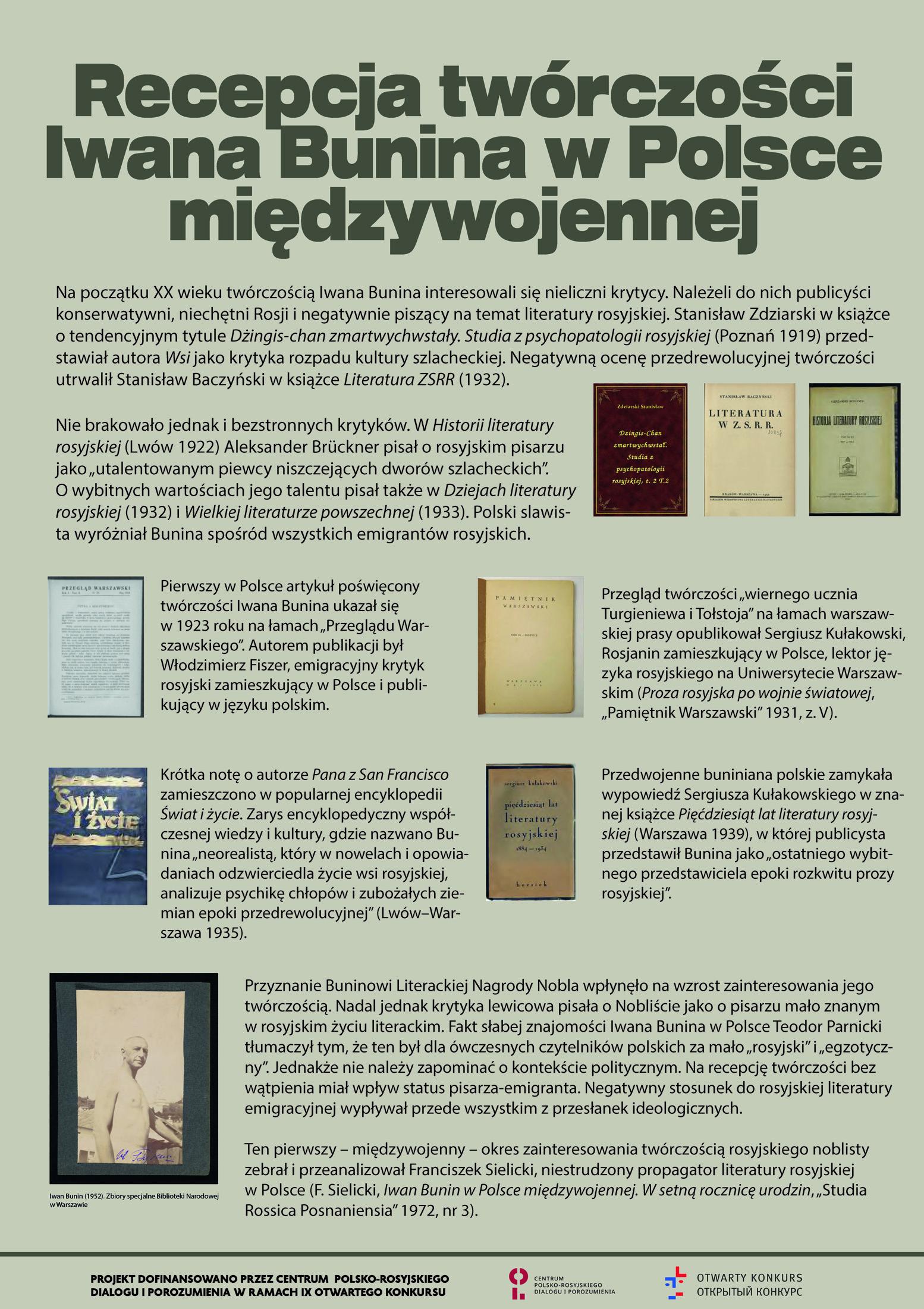 Ivan Bunin strona 14